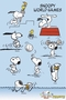 Peanuts Snoopy World Games - Poster